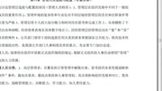 www.baidu.com 的管理员未正确配置网站.为避免您的信息被窃,firefox 没有建立与该