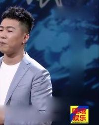 胡彦斌被曝曾注册相亲网站 粉丝带女儿来征婚