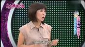 大小姐进化论2012看点-20120926-杨秀惠脱口而出惊人语笑翻全场