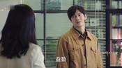 〔你迟到的许多年〕黄晓明益勤离婚