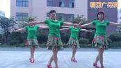 快乐健身广场舞