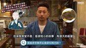 黄磊深夜食堂 黄磊谈电视剧 深夜食堂 及漫画