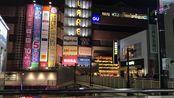 日本千叶市松户站周围的夜晚 Night around Matsudo Station in Chiba, Japan