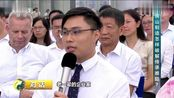 CCTV-2《对话》20190811期-日丰企业集团总裁