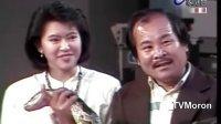 张国荣88年《强棒出击——介紹大蟒蛇》(国语)