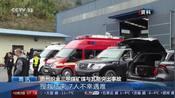 贵州织金三甲煤矿煤与瓦斯突出事故:搜救结束  7人不幸遇难