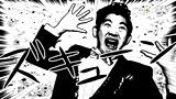桑田佳祐「Yin Yang」最完美的离婚 主题歌