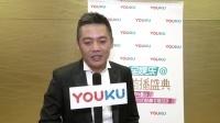 """林熙越自曝与姜伟是多年好友 称《猎场》导演""""奇葩""""又矫情"""