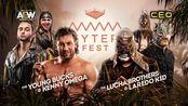[AEW]第二期PPV Fyter.Fest:mox joey硬核赛领衔主赛 完美十首秀aew铁椅爆头Cody