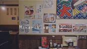 MinoriVlog-127 [日常]與可愛的學妹一起去吃了沖縄料理