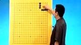 少儿文体课程之儿童围棋入门10