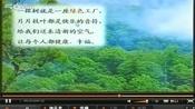 苏教版-四年级语文下册-第1课:走,我们一起去植树