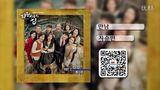 """特辑 《青鸟之家》OST:车晟敏《遇见》-[""""青鸟之家"""""""