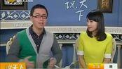 《中国汉字听写大会》总决赛 难度增大生僻字多