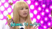 Star King 宋茜Cut 12/11/03