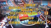 王牌对王牌:刘宪华中途劈叉,疼到表情秒变囧字,大华太难了