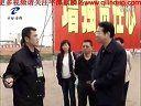 平潭麒麟岛网站2011年5月16日平潭有线新闻