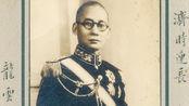 """""""云南王""""龙云,唯一安葬在八宝山的军阀,有大功的人"""
