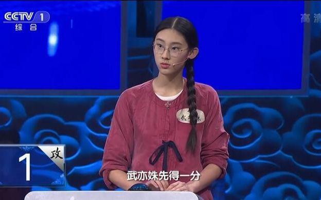不可错过的中国诗词大会最后一役