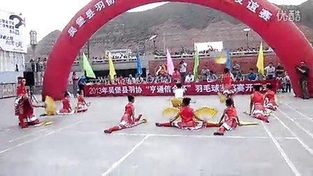 吴堡县羽毛球友谊赛