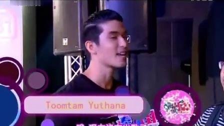 Toomtam_泰八卦Thai Gossip第88期160306 Cut