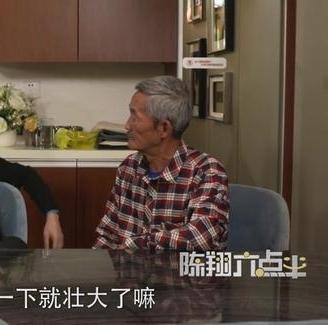 陈翔六点半:爸,公司要壮大一下了!招几个漂亮女职员行吗?