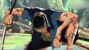 《海贼王》,罗罗诺亚索隆个人向,燃烧吧绿藻头