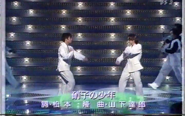 kinki kids - 玻璃少年 - 青之时代 (1998)