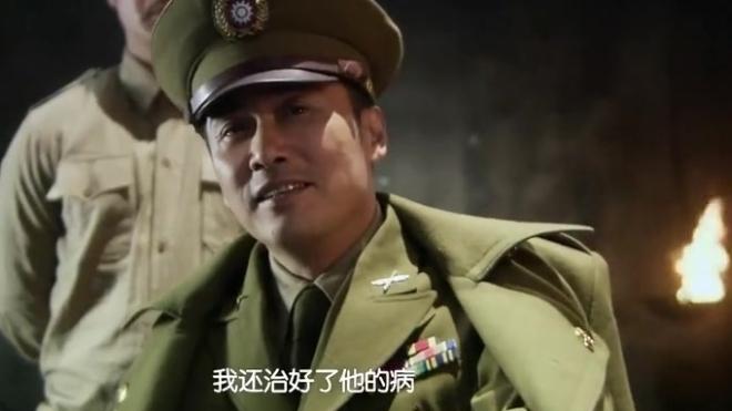 《风筝》共产党受不住严刑拷打?同志这招实在是太狠了