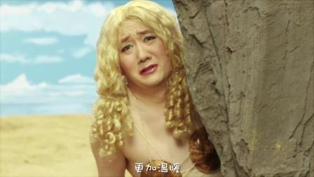 【HD】筷子兄弟-小苹果MV(官方完整版)