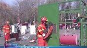 全民参与 防治火灾