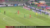 北京国安主场不敌鲁能 亚冠希望渺茫 午间体育新闻