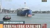 海南儋州渔船起航赴南沙捕鱼