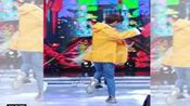 seve舞蹈基础教学视频【白敬亭】快乐大本营《seve》鬼步舞练习
