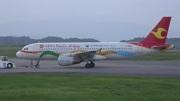 天津航空A320【海涛旅游号】降落日本静冈机场