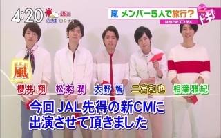 【cm+making】jal纸飞机篇