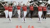 济南春玲广场舞《夜之光》正面演示