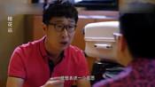 尤斌跟大刘坦诚假结婚,喜欢我妻子,你就玩命的追,我把她让给你-看剧不求人-姐丶就这脾气