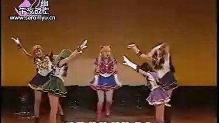 [seramyu.cn]从亚马逊而来的马戏团来到了 水手战士版