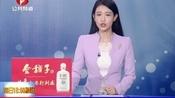 """安徽灵璧一女子澡堂里直播被拘留 直播只因""""误碰""""?"""