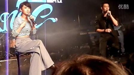 杨丞琳&魏晨vivo&mtv享乐派真Live——聊天部分(提问杨丞琳)