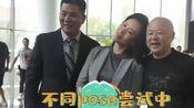 《精英律师》杀青花絮,导演给众演员送花,靳东田雨好嗨