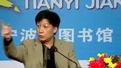 易中天细数,刘邦战胜项羽的根本原因,教授分析得非常有道理