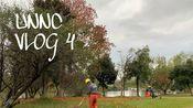 [圈Christine]UNNC VLOG4 | 11月拖更碎片 | 后街| PACT NIGHT | 音乐剧 | 星巴克教室 | 性教育workshop