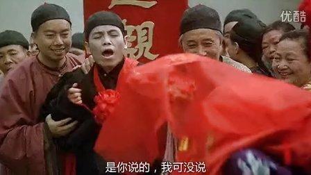 九品芝麻官之白面包青天 粤语版 720P_05