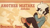 【YouTube转载】Another Mistake