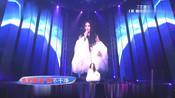 歌曲《剪爱》演唱:张惠妹