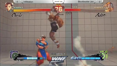 WNF1.9 - Chun Li(Infiltration) vs Adon(Blockbuster Jon)