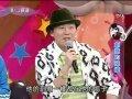 MR.J频道-20110115-周杰伦VS九孔邰智源郭子乾