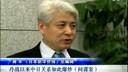 日本自民党制定新法案[www.itaofashion.com]